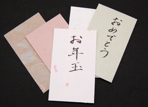 Washi - for special occasions and hospitality - photo2